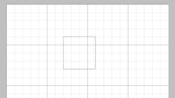 tutorial-photoshop-avatar-8-bit-03.jpg