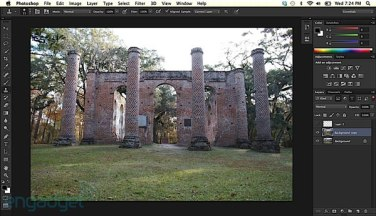 screenshot-photoshop-cs6-beta-4