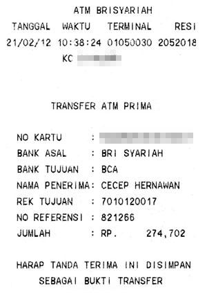 Transfer ATM