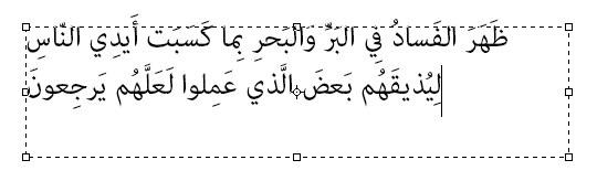 menggunakan-teks-bahasa-arab-di-ps-04.jpg