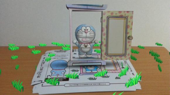 doraemon-augmented-reality-4