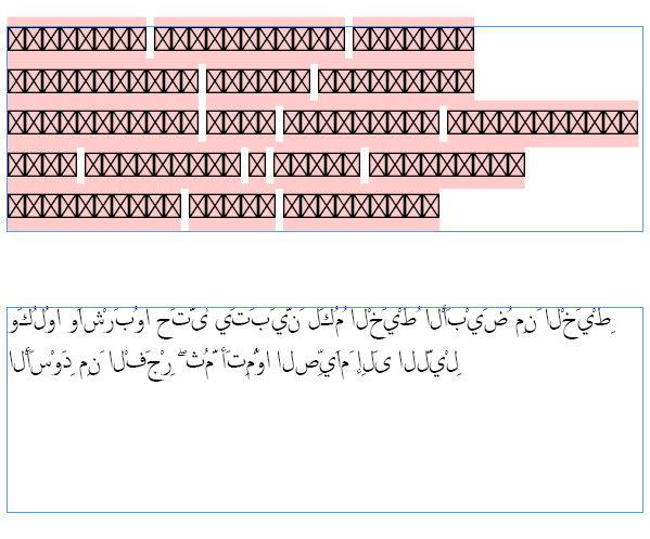 tips-menggunakan-bahasa-arab-di-adobe-indesign-01