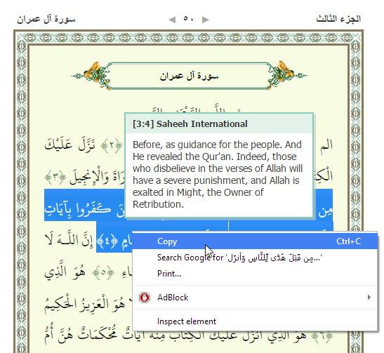 tips-menggunakan-bahasa-arab-di-adobe-indesign-07