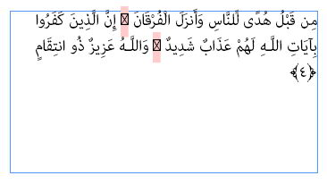 tips-menggunakan-bahasa-arab-di-adobe-indesign-09