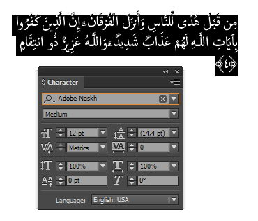 tips-menggunakan-bahasa-arab-di-adobe-indesign-10
