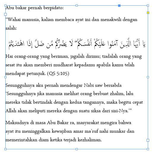 tips-menggunakan-bahasa-arab-di-adobe-indesign-11
