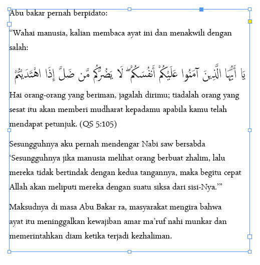 tips-menggunakan-bahasa-arab-di-adobe-indesign-11