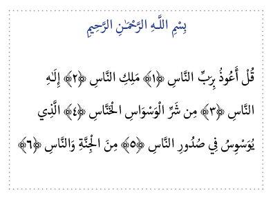 tips-menggunakan-bahasa-arab-di-adobe-indesign-12